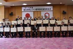 埼玉県県土整備部より「令和元年度 埼玉県県土づくり優秀委託業務表彰」を受賞しました